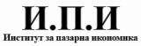 Институт за пазарна икономика